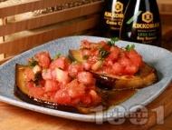 Рецепта Салата с печени патладжани, сирене моцарела, домати, соев сос и магданоз